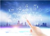 大型企业流程管理工作推进思路与流程管理系统建设