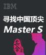寻找中国顶尖Mastrs S