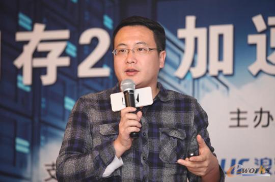 中国电信云计算与大数据主管工程师王峰博士