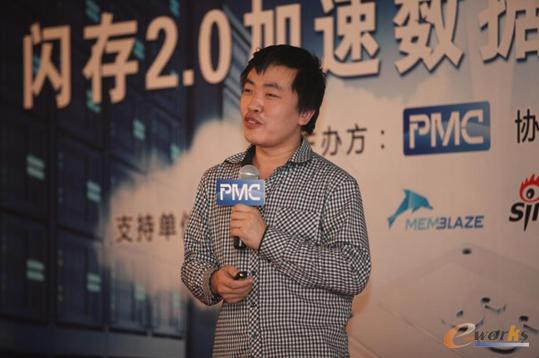 新浪微博核心数据库架构设计的杨尚刚先生