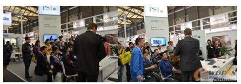 德国PSI公司成功参展上海工业自动化展
