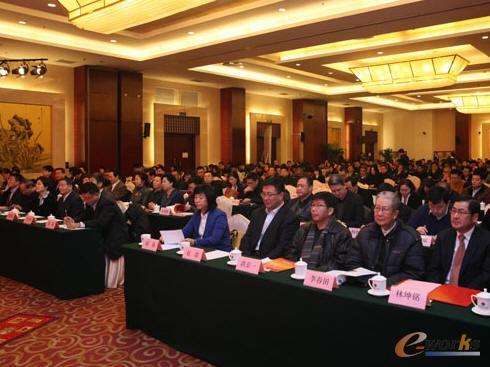 第七届电子信息产业标准推动会在京召开