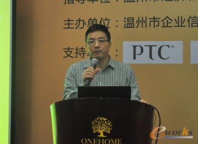 图2 温州市经济和信息化委员会副主任毛必土