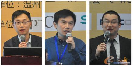 图5 自左至右PTC朱海波、GE尚真、赛捷朱咸维
