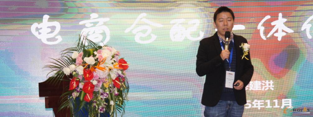 浙江邮政速递物流有限公司信息技术总监谬建洪先生
