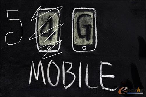 全球5G标准5年内完成,支撑千亿物联网设备连接
