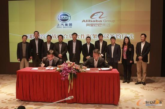 阿里巴巴和上汽合作,准备抢先造出国内第一款互联网汽车