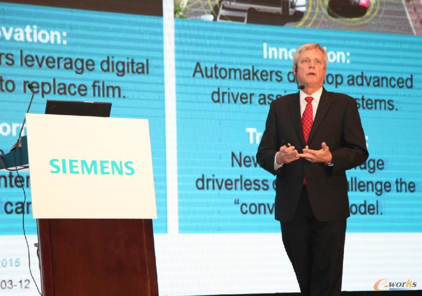 2015 年Siemens PLM Software大中华区用户大会圆满召开