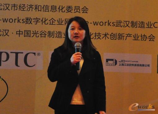 图6 武汉CIO俱乐部副秘书长江燕芬