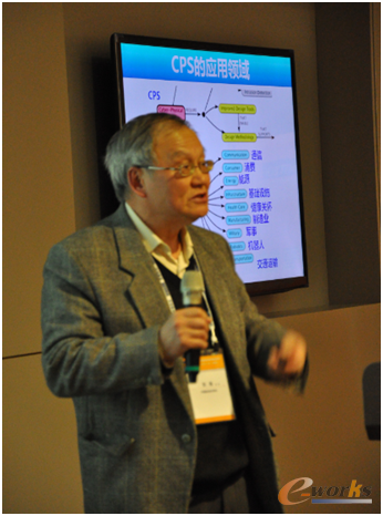 PLCopen国际组织中国委员会主席、中国自动化领域著名专家彭瑜教授