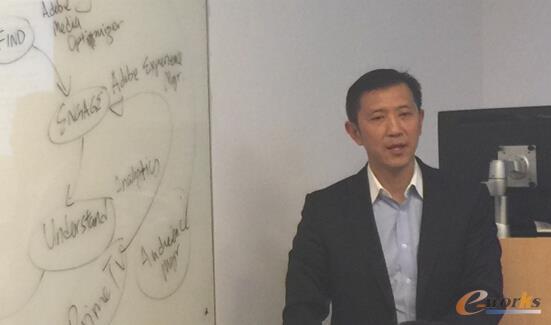 Adobe大中华区董事总经理黄耀辉解读数字营销战略