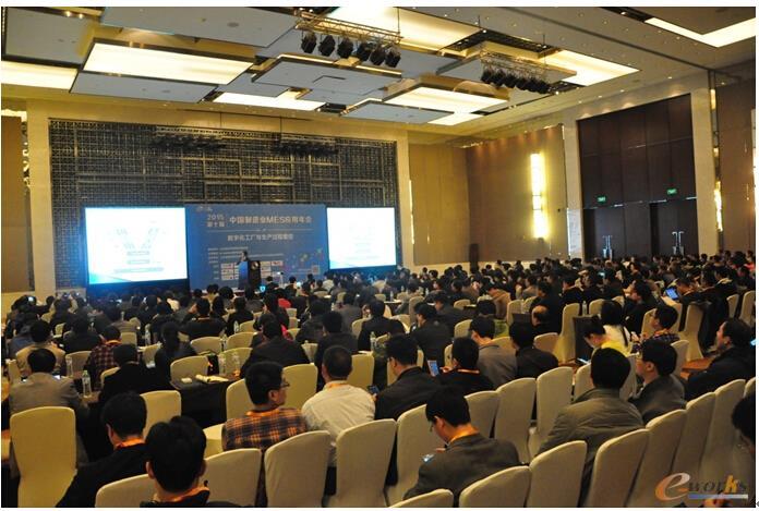 图1 第十届中国制造业MES应用年会会议现场