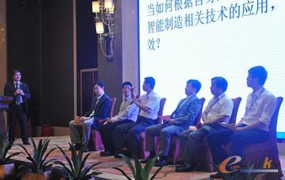 2015 首届中国制造业智能制造高峰论坛成功召开
