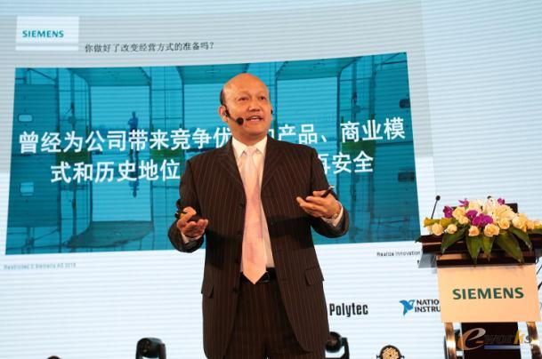 Siemens PLM Software大中华区首席执行官兼董事总经理梁乃明演讲