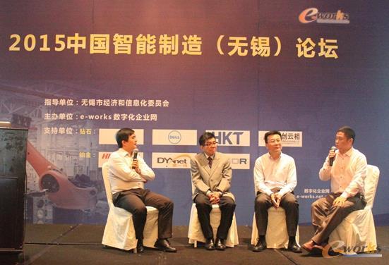 图7  2015中国智能制造(无锡)论坛圆桌论坛