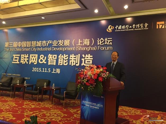 北自所应邀参加第三届中国智慧城市产业发展论坛