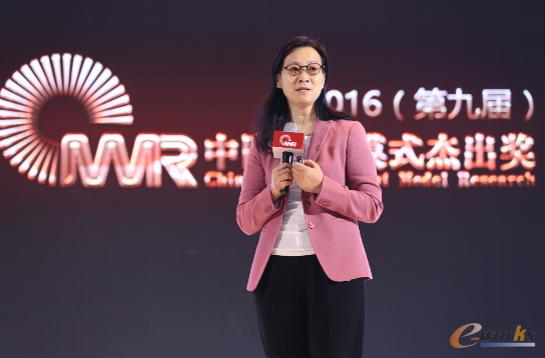 知名学者、CMMR理事会理事长陈春花教授