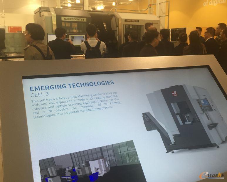 走进美国数字制造和设计创新枢纽——dmdii