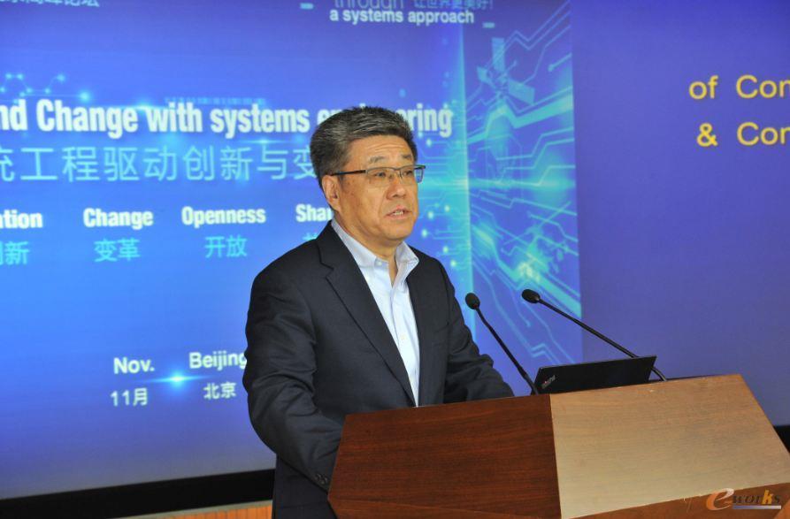 中航工业副总经理/CIO、中国航空研究院院长、INCOSE北京分会主席张新国