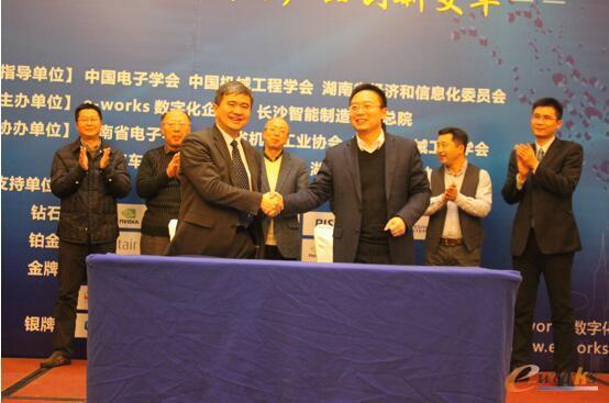 长沙智能制造研究总院邓子畏院长和武汉制信科技有限公司黄培博士合影