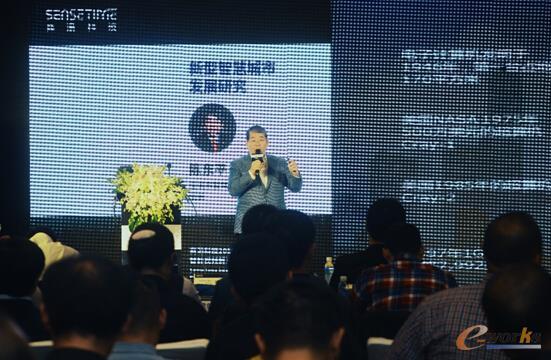 深圳市智慧城市大数据研究院院长陈东平发表演讲