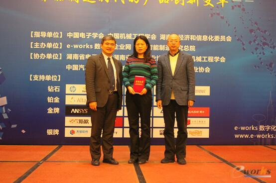 e-works总经理黄培博士、开目软件总经理陈万领与一等奖获得者合影