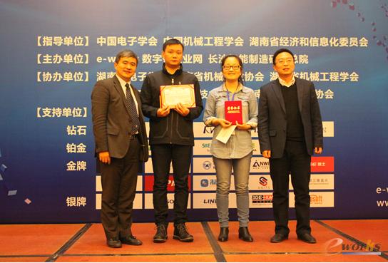 e-works总经理黄培博士、长沙智能制造研究总院邓子畏院长与二等奖获得者合影
