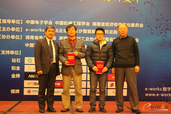 e-works总经理黄培博士、华中科技大学特聘教授、博导张海鸥与三等奖获得者合影