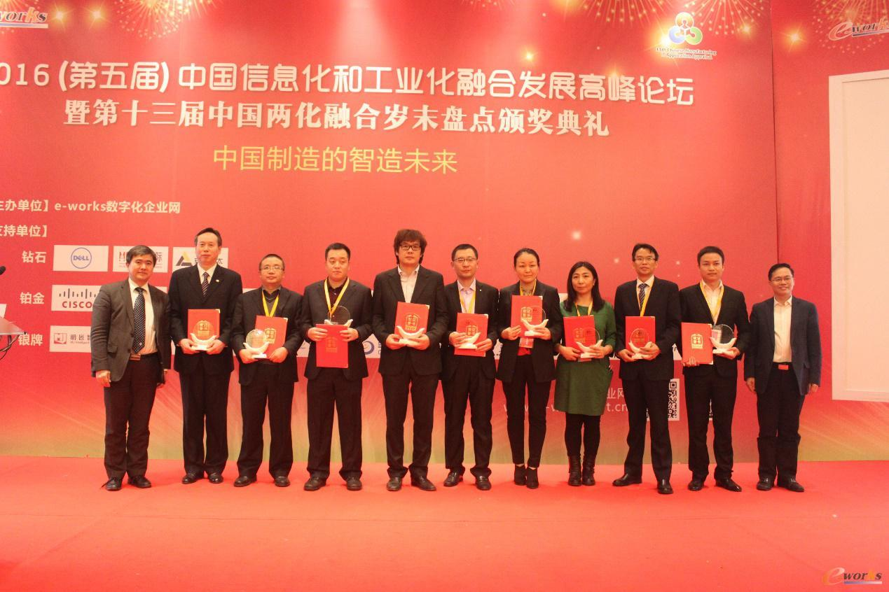 2015年度中国推进两化融合杰出CEO获奖名单揭晓