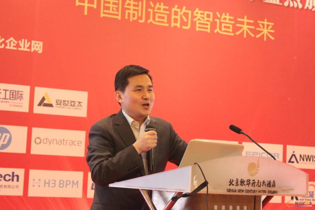 工信部信息化和软件服务业司副司长安筱鹏博士进行主题演讲