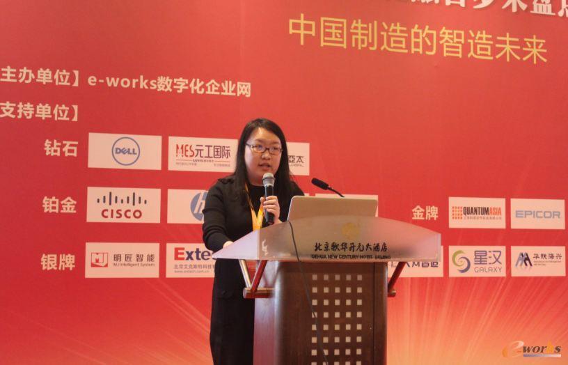 中国电子技术标准化研究院应用研究所副所长、物联网研究中心韦莎博士
