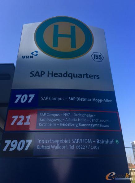 SAP总部