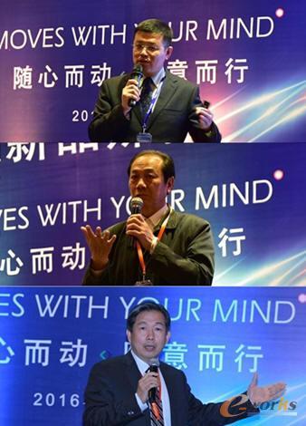 图片从上到下依次为:道可名公司总经理 许正刚,PDM/PLM领域实战专家 莫欣农教授,创新领域技术专家 赵敏先生