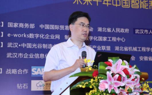 图5 华中科技大学常务副校长邵新宇教授