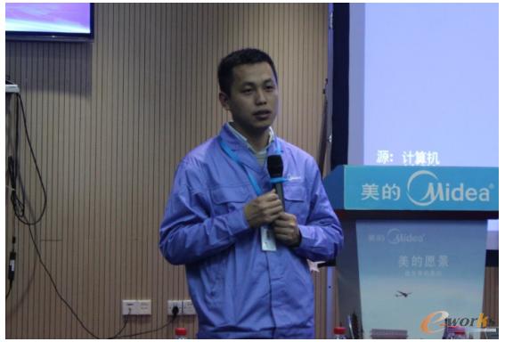图3 美的集团家用武汉工厂总经理杨浩
