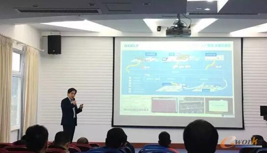 易云科技工商企业部高级经理金鑫分享案例