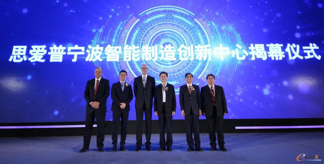 SAP创新中心