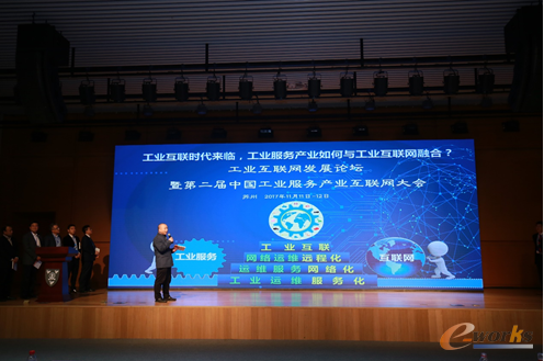 苏州找备件公司总经理兼工业服务联盟秘书长彭国华