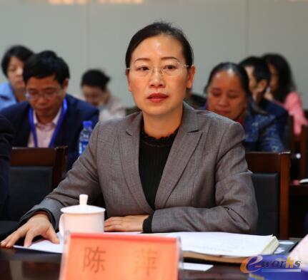 陈萍宣布公司两化融合管理体系贯标工作正式启动