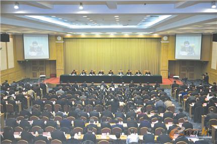 全国工业和信息化工作会议会场