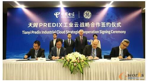 共促Predix落地中国,GE与中国电信续写数字工业蓝图
