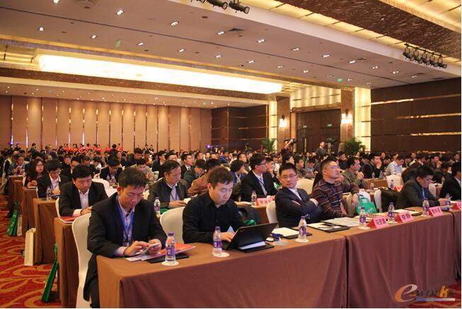 2017中国信息化和工业化融合发展高峰论坛现场盛况