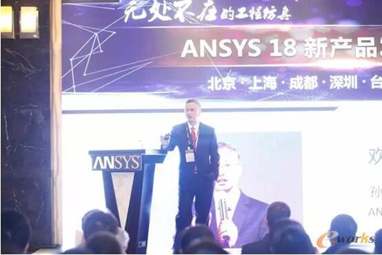 ANSYS大中华区总经理孙志伟先生做开幕致辞