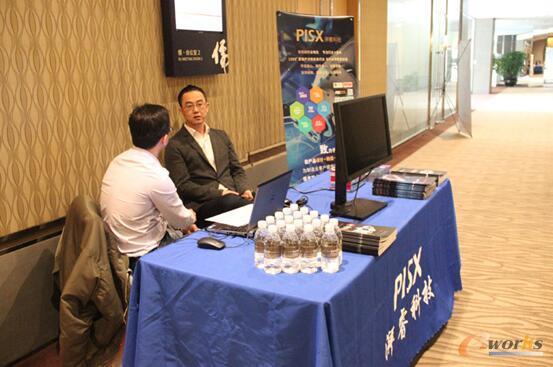 上海湃睿信息科技有限公司IOT事业部总监周羚先生接受OFweek智能家居网专访