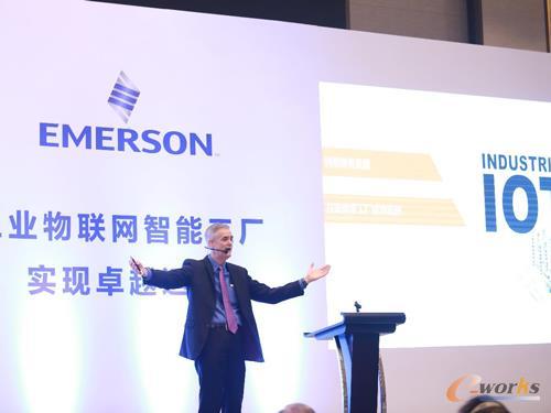 艾默生自动化解决方案全球总裁Mike Train