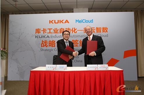 美云智数总经理谷云松、库卡工业亚太区总裁Manfred Emonts签订战略合作协议