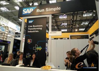 SAP展台