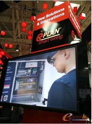 EPLAN实现电气设计的智能化