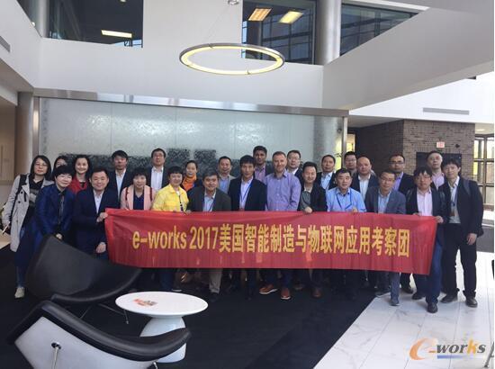 中国企业家代表团合影