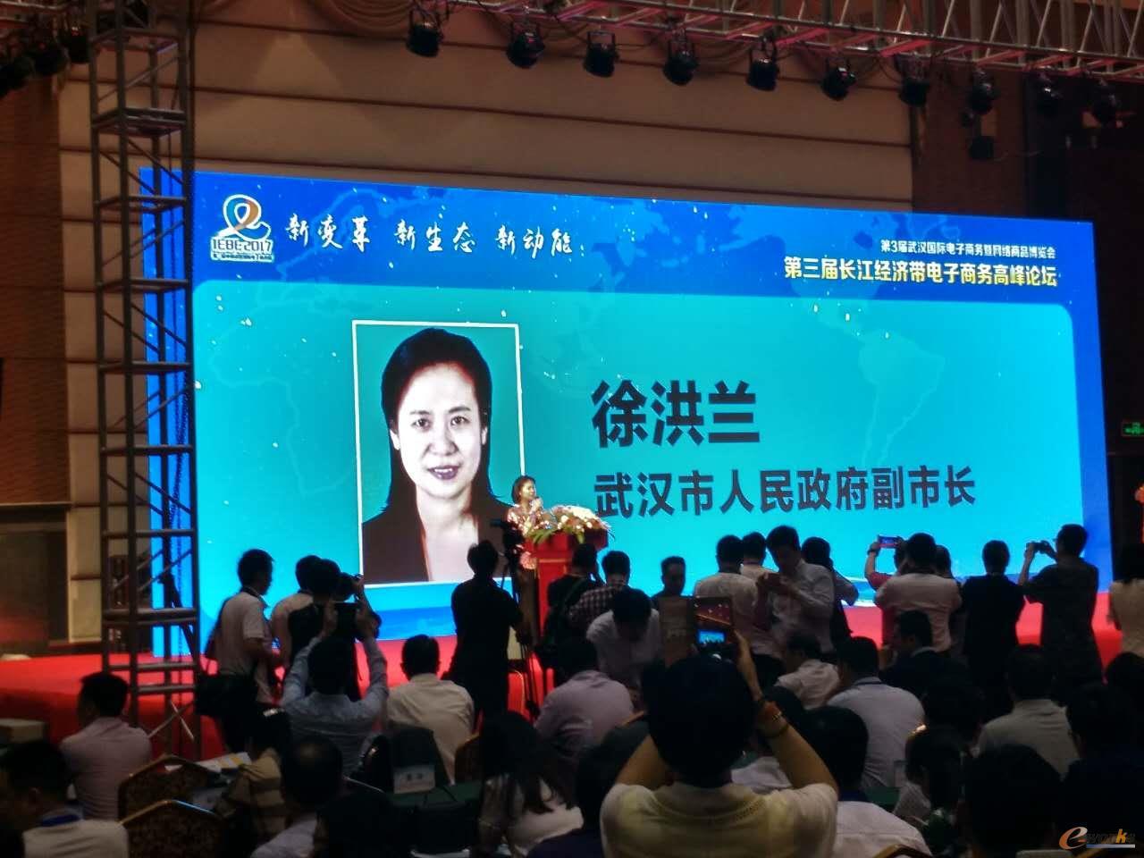 武汉市人民政府副市长徐洪兰